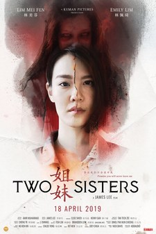 Two Sisters - Malaysian movie