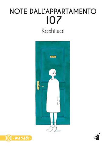 """107 Goushitsu Tsuushin cover - """"Note dall'appartamento 107"""" un manga che nasconde per me un grande potenziale"""