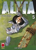 Alita New Edition