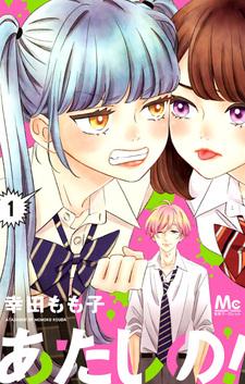 Gratis online Anime dating