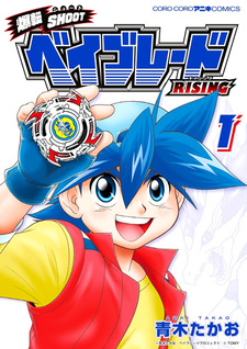Bakuten Shoot Beyblade: Rising