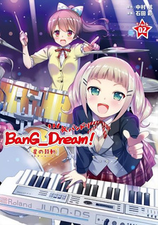 BanG Dream! Star Beat