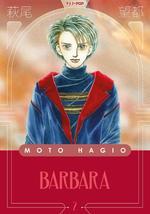 Barbara - Moto Hagio Collection