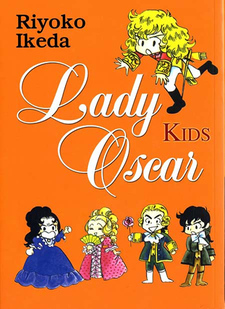 Lady Oscar Kids