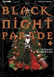 Black Night Parade