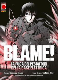 BLAME! The Movie: The Electrofishers' Escape