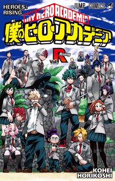 My Hero Academia: Volume Rising