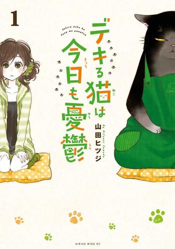 Image result for Dekiru Neko wa Kyō mo Yūtsu