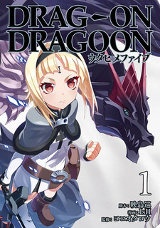 Drag-On Dragoon - Utahime Five