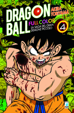 Dragon Ball Full Color - La Saga del Gran Demone Piccolo