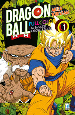Dragon Ball Full Color - La Saga dei Cyborg e di Cell