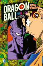 Dragon Ball Full Color - La Saga di Freezer
