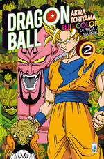 Dragon Ball Full Color - La Saga di Majin Bu