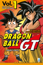 Dragon Ball GT Anime Comics - La saga dei draghi malvagi