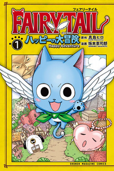 Fairy Tail: Happy no Daibouken