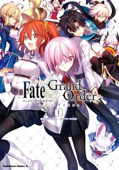 Fate/Grand Orderの画像 p1_32
