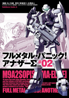 Full Metal Panic! Another Σ