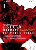 Getter Robot Devolution: The Last 3 Minutes of the Universe