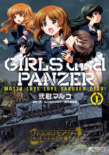 Girls und Panzer Motto Love Love Sakusen desu