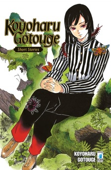 Koyoharu Gotouge Short Stories