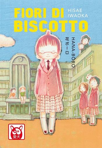 Fiori di biscotto (Manga)   AnimeClick.it