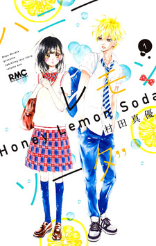 Honey Lemon Soda