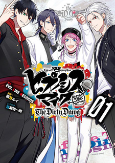 Hypnosis Mic -Before The Battle- The Dirty Dawg