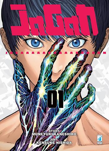 Jagan #1 Book Cover