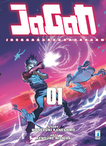 Jagan - Variant cover edition