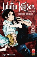 Jujutsu Kaisen - Sorcery Fight 0: L'Istituto di Arti Occulte