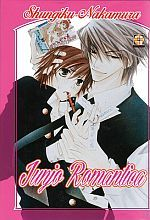 Romantic Puri - Junjo Romantica - Kiosk Edition