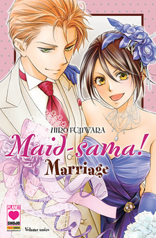Kaichou wa Maid-sama! Marriage