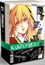 Kakegurui 6 + Twin Bundle