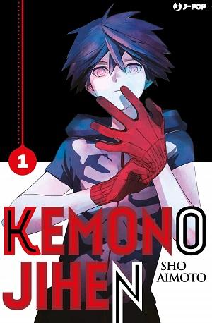 Kemono Jihen (Manga) | AnimeClick.it
