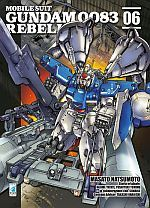 Mobile Suite Gundam 0083: Rebellion