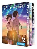 Your Name. Box