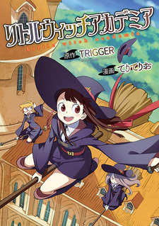 Little Witch Academia (Terio Teri)
