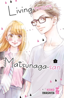 Living no Matsunaga-san