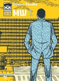 MW-cover-thumb.jpg