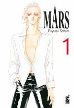 Mars New Edition