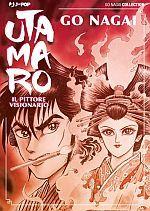 Utamaro - Il Pittore Visionario