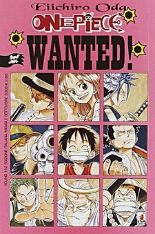 One Piece Wanted!