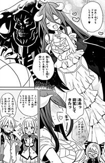Overlord Official Comic A La Carte