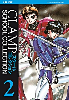 CLAMP School Collection 2 - Duklyon