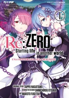Re:Zero Starting Life in Another World - Seconda stagione