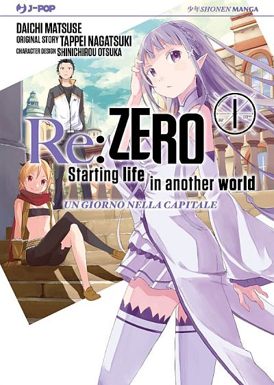 Re:Zero - Starting Life in Another World - Un giorno nella capitale