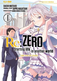 Re:Zero - Stagione 3 - Truth of Zero