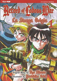 Record of Lodoss War - La Strega Grigia