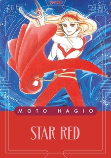 Star Red