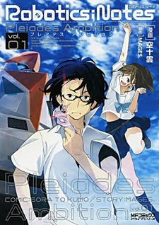 Robotics;Notes - Pleiades Ambition